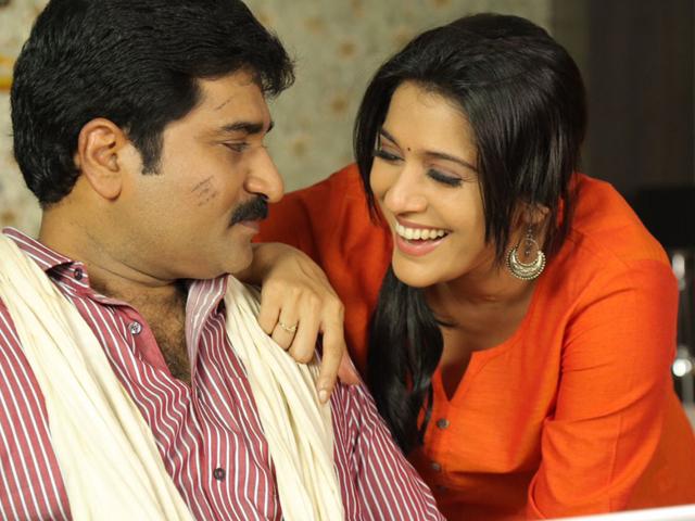 Charuseela Movie