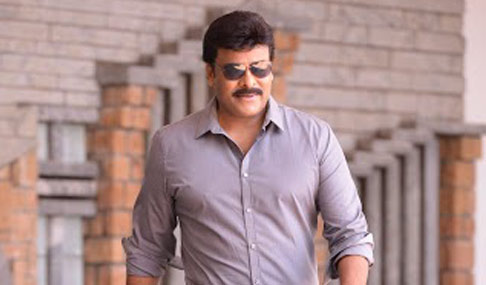 Chiranjeevi 150th Movie First Look