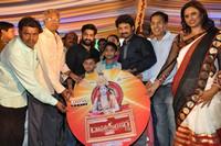 Daana Veera Soora Karna Movie Audio Launch Photos