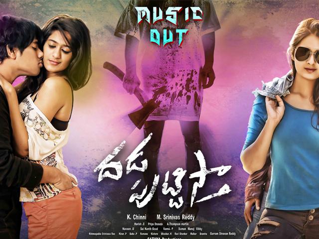 Dadaputtista Movie Posters