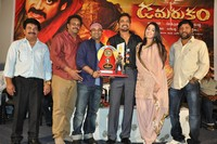 Damarukam Platinum Disc Function