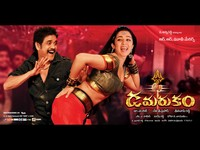 Damarukam Movie Latest Wallpapers