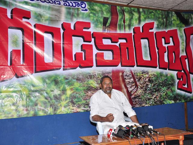 Dandakaranya Movie Press Meet