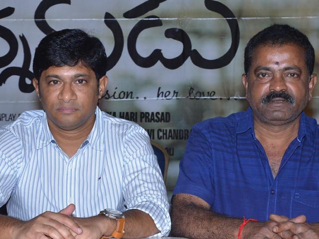 Darsakudu Movie Press Meet