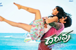 Daruvu Movie First Look