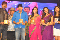Devaraya Movie Audio Release Photos