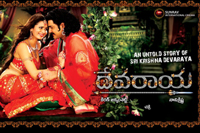 Devaraya Movie Wallpapers