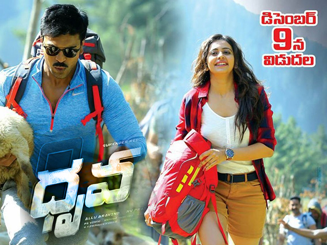 Dhruva Movie Release Date Posters