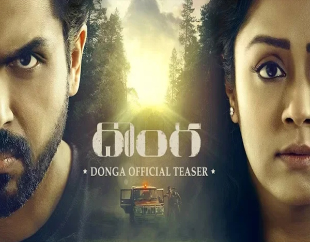 Donga Movie First Look Posters