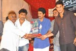Dookudu 50 Days