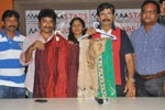 Dookudu Clothes Auction