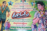 Dookudu Hangama Photos