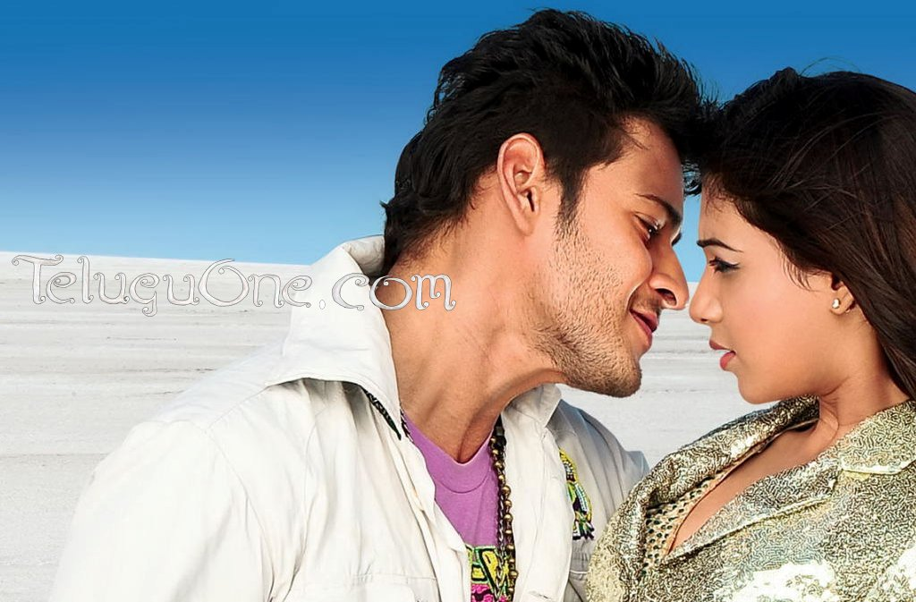 Dookudu Movie Stills