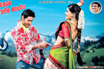 Dookudu 100 Days Wallpapers