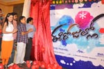 Ee Rojullo Logo Launch