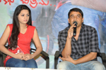 Ee Rojullo Movie Press Meet