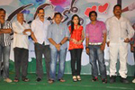 Ee Rojullo Trailer Launch