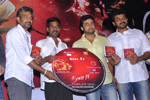 Naan Ee Audio Launch