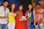Endukante Premanta Audio Launch