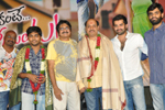 Endukante Premanta Audio Success Meet