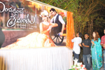 Endukante Premanta Logo Launch