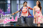 Endukante Premanta Latest Wallpapers