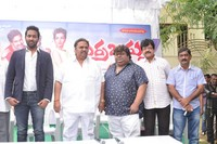 Errabassu Movie Press Meet
