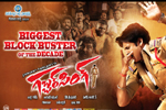 Gabbar Singh 2nd Week Posters