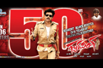 Gabbar Singh 50 Days Wallpapers