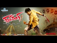 Gabbar Singh Movie New Wallpapers