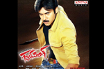 Gabbar Singh New Wallpapers