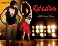 Geethopadesam Movie Posters
