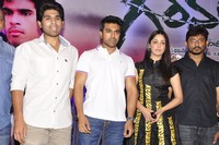 Gouravam Movie Trailer Launch
