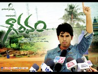 Gouravam Movie New  Wallpapers