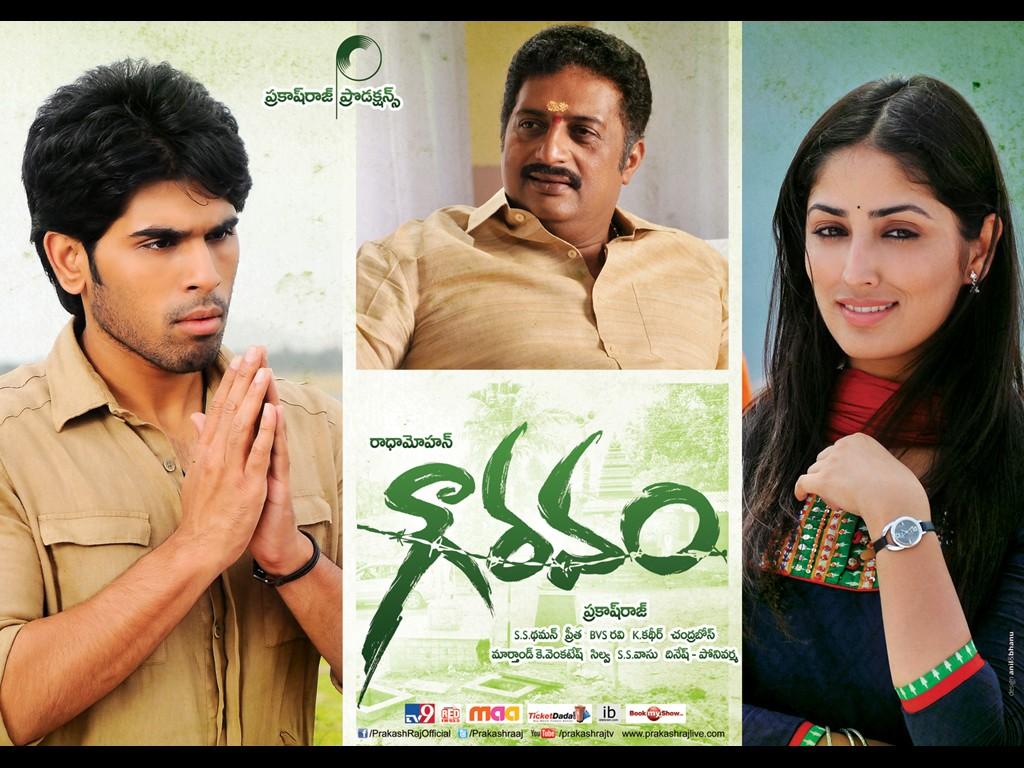 Telugu review
