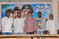Hithudu Movie Poster Launch Photos