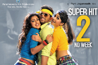 Iddarammayilatho 2nd Week Posters