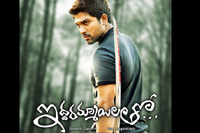 Iddarammayilatho First Look Posters