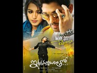 Iddarammayilatho Movie Wallpapers HD