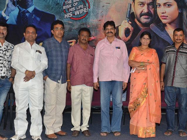 Iddaru Iddare Movie Press Meet