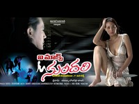 Imax Sundari Wallpapers