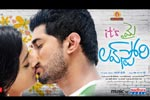 Its My Love Story Movie Wallpapers