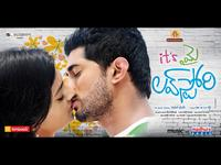 Its My Love Story Movie Photos Its My Love Story Movie Posters