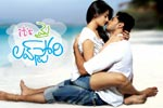 Its My Love Story New Wallpapers