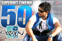 Julayi 50 Days Wallpapers