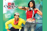 Julayi Movie Latest Wallpapers