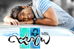 Julayi Movie Wallpapers