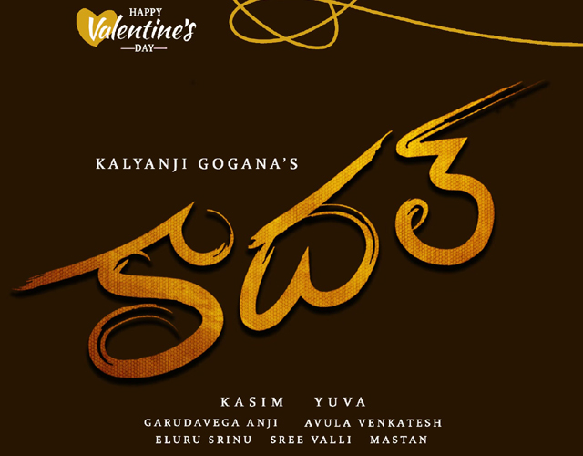 Kaadhal Movie Posters