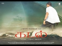 Kadal Movie Wallpapers