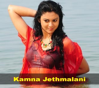 Kamna Jethmalani Latest Photos